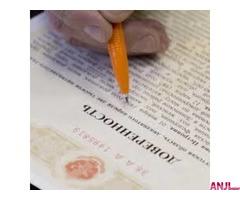 Перевод текстов и документов в Махачкале