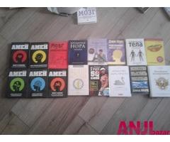 Продаю книги каждая по одной цене